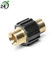 Złącze do węży (2x M22x1,5) do HD/HDS, Karcher
